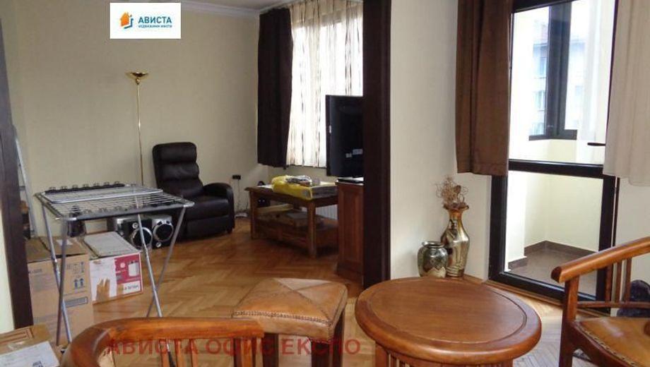 тристаен апартамент софия 289j2n7l