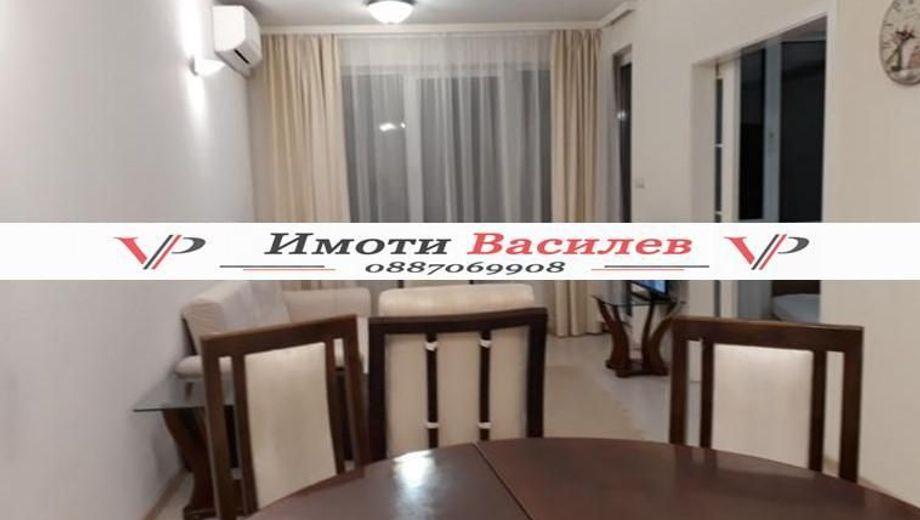 тристаен апартамент софия 2cwfms52