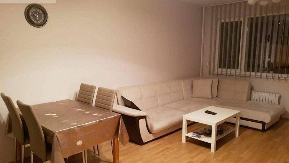 тристаен апартамент софия 2dw9exfk