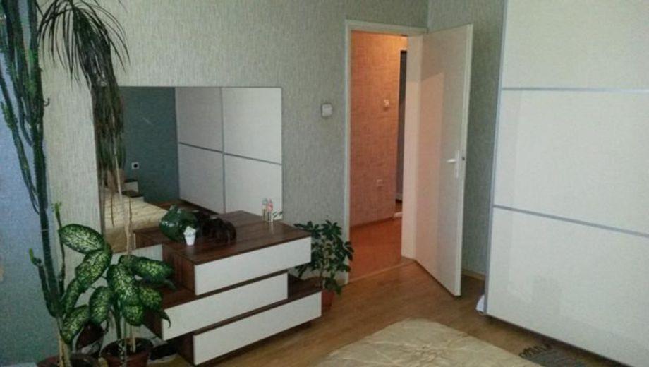 тристаен апартамент софия 2t7xaukg