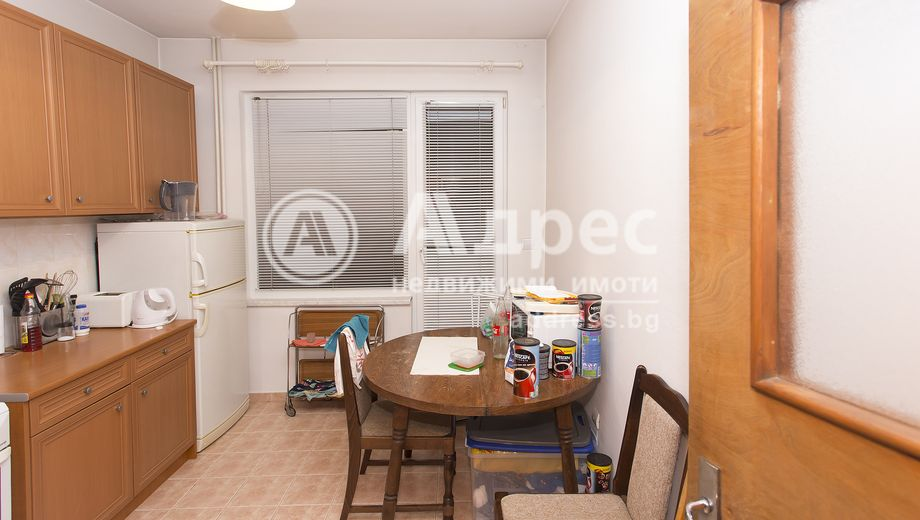 тристаен апартамент софия 3a76leq7