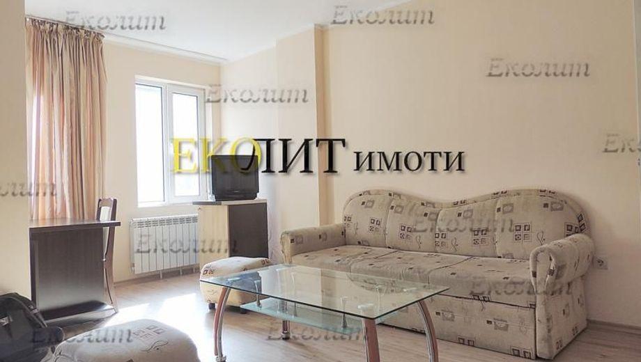 тристаен апартамент софия 3bykvhs7