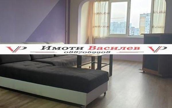 тристаен апартамент софия 3djx4v59