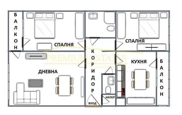 тристаен апартамент софия 3l9vtjrk
