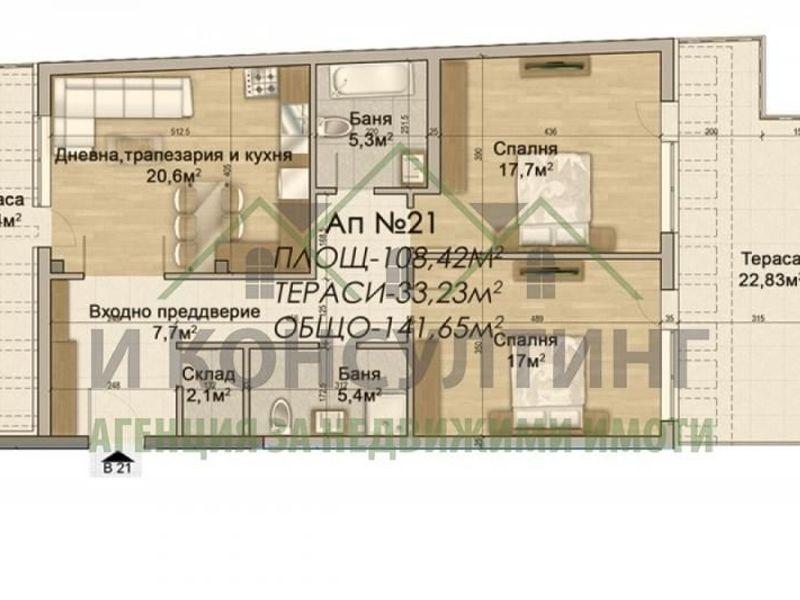 тристаен апартамент софия 3tjjels8