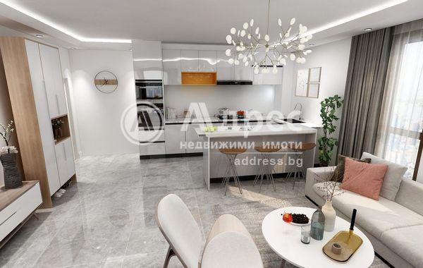 тристаен апартамент софия 42vns2x9