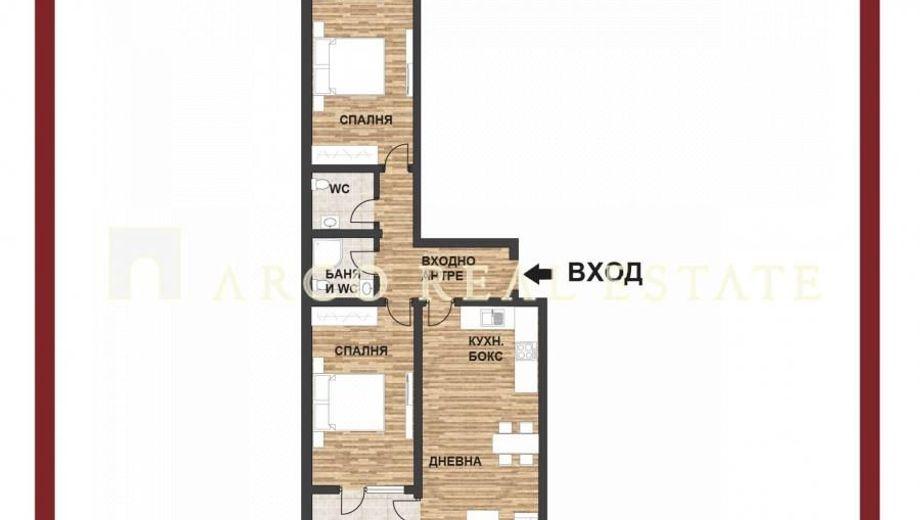 тристаен апартамент софия 44gq1vmq