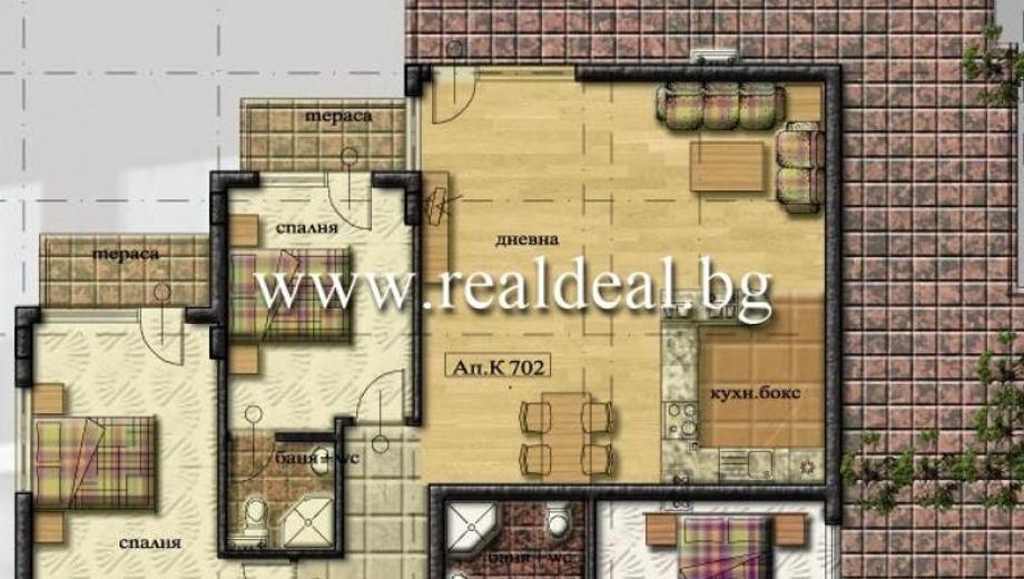 тристаен апартамент софия 4944asyr