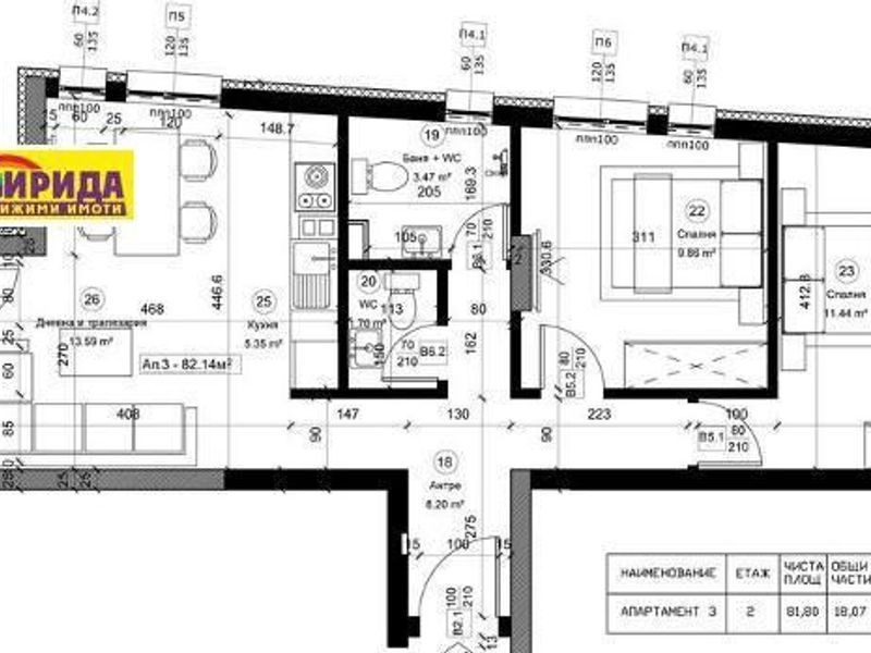 тристаен апартамент софия 49jvp266