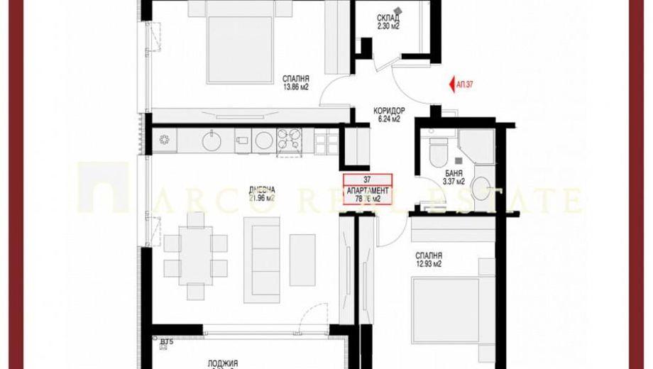 тристаен апартамент софия 4e3balet