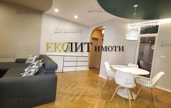 тристаен апартамент софия 4ely91fp