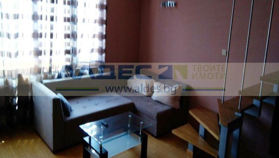 тристаен апартамент софия 4n3hdwbq