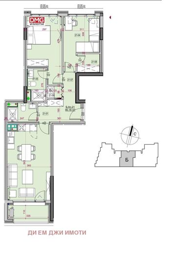 тристаен апартамент софия 4rad9eqg
