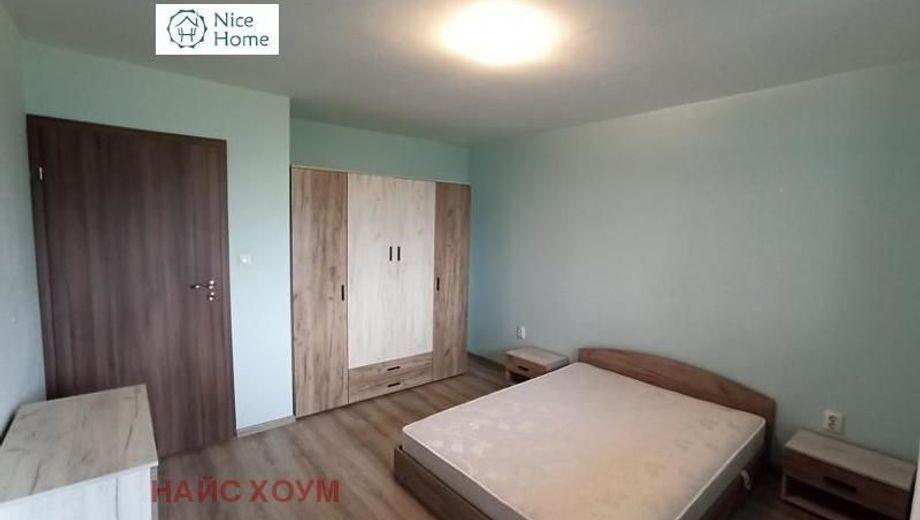 тристаен апартамент софия 4u61f7qt
