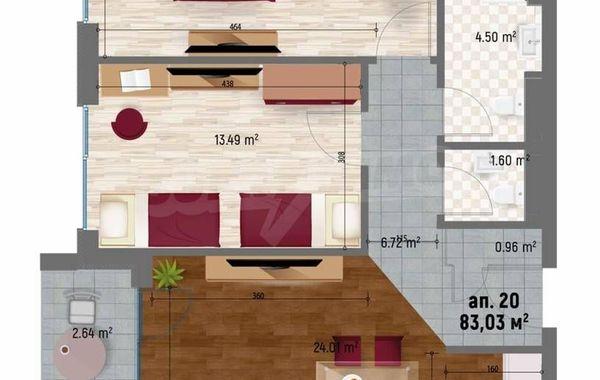 тристаен апартамент софия 4wue4sjv