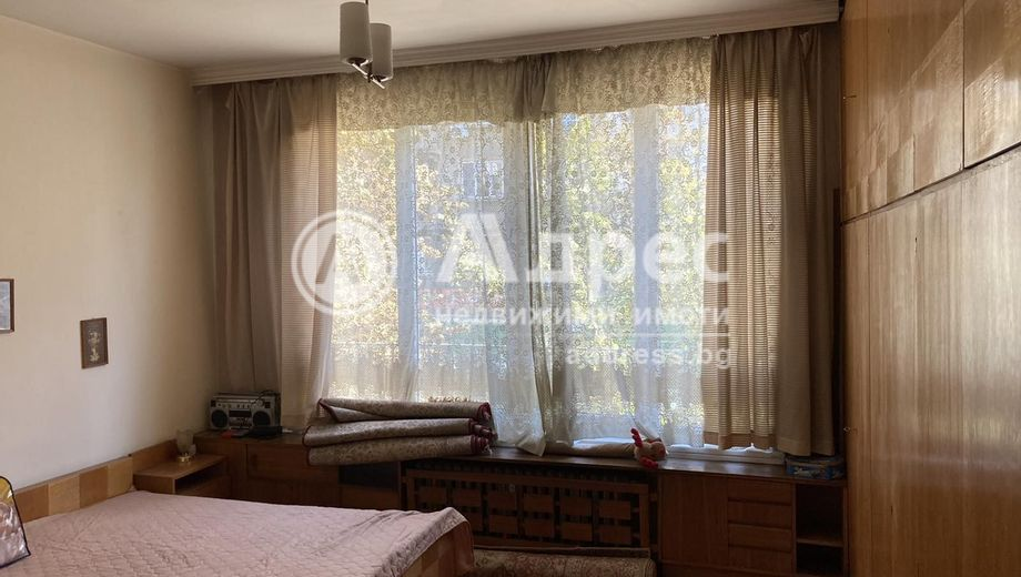тристаен апартамент софия 52yqafdr