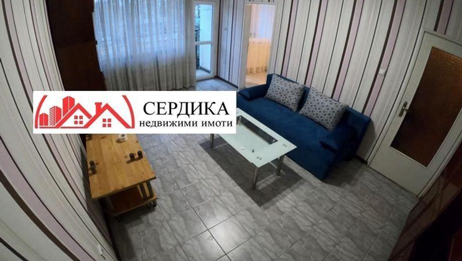 тристаен апартамент софия 571x6efv