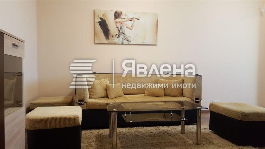тристаен апартамент софия 59khb6mr