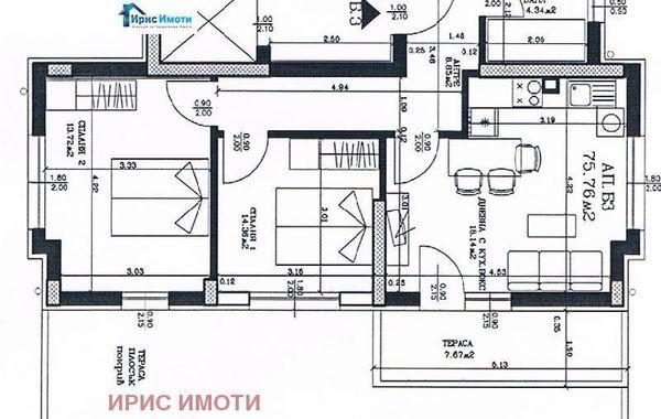 тристаен апартамент софия 59uhbql7