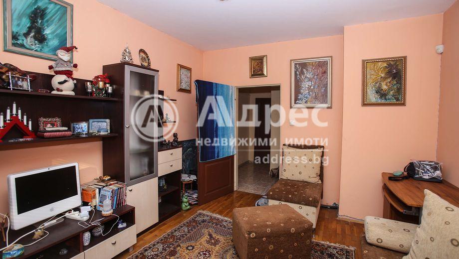 тристаен апартамент софия 5sr4qlaf