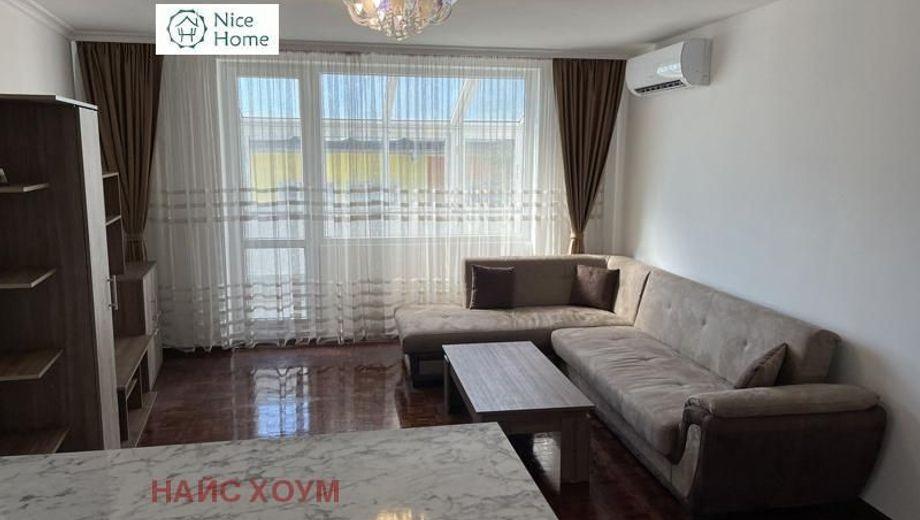 тристаен апартамент софия 5u2u4ah3