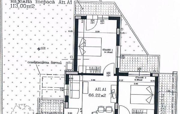 тристаен апартамент софия 5y3rs68v