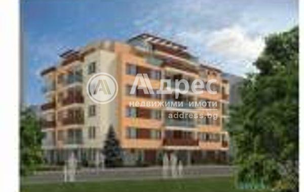 тристаен апартамент софия 614ehq2q