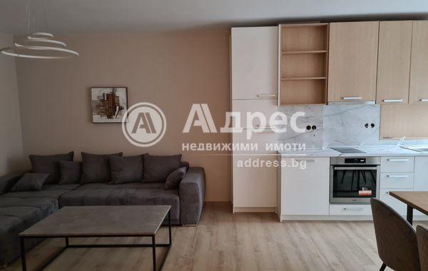тристаен апартамент софия 62ftncvk
