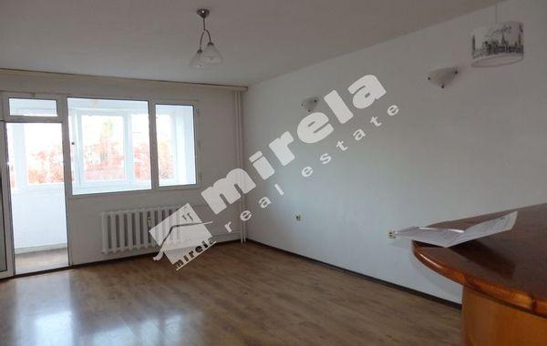 тристаен апартамент софия 64r66erv