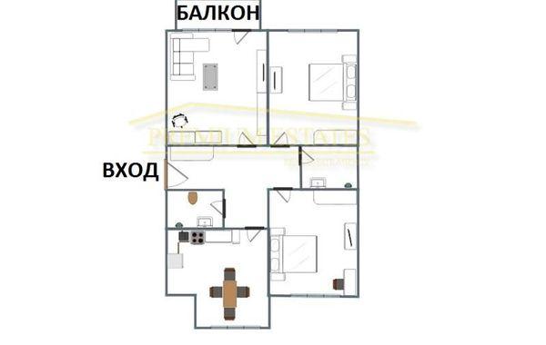 тристаен апартамент софия 65crb5s8