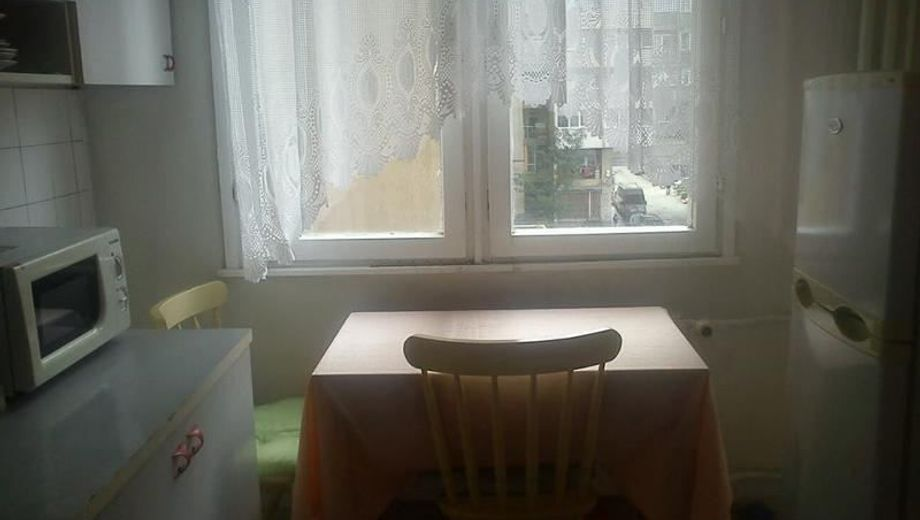тристаен апартамент софия 6jbdnaxy