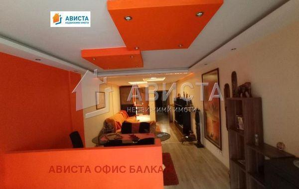 тристаен апартамент софия 6pjvl9gt