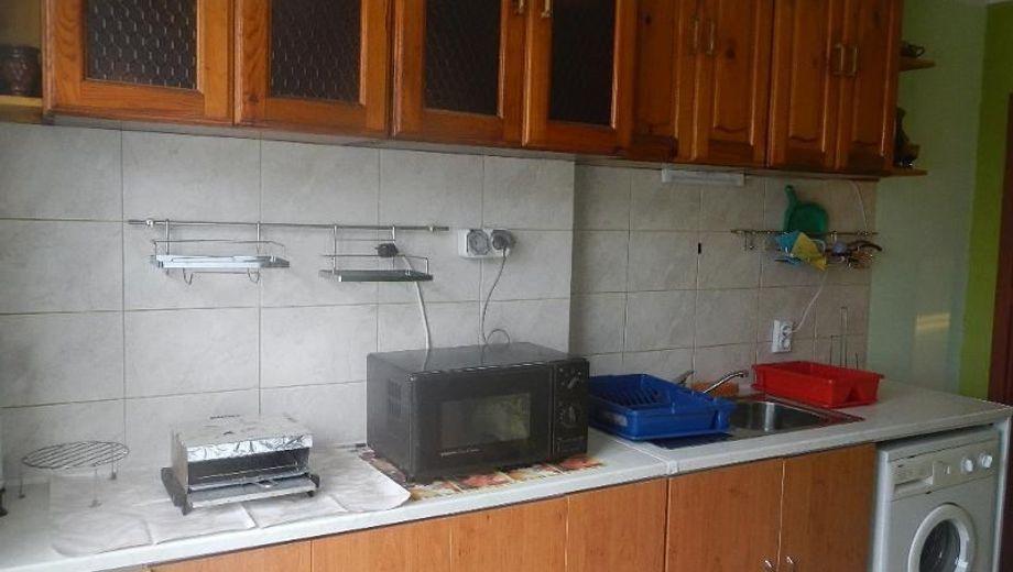тристаен апартамент софия 6rhbgvce