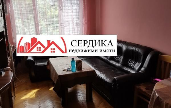 тристаен апартамент софия 74nfg6nb