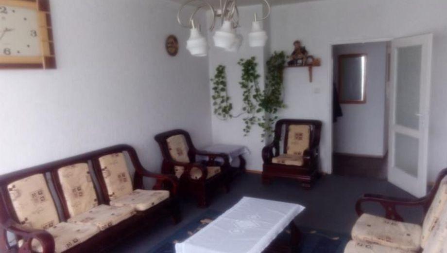 тристаен апартамент софия 74x1qmhs
