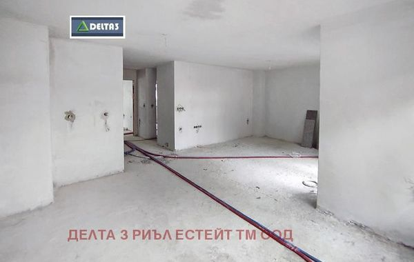 тристаен апартамент софия 7a1kujex