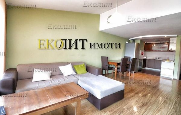 тристаен апартамент софия 7a5rtw5p