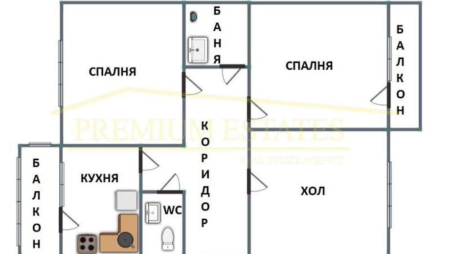 тристаен апартамент софия 7bc2knjc