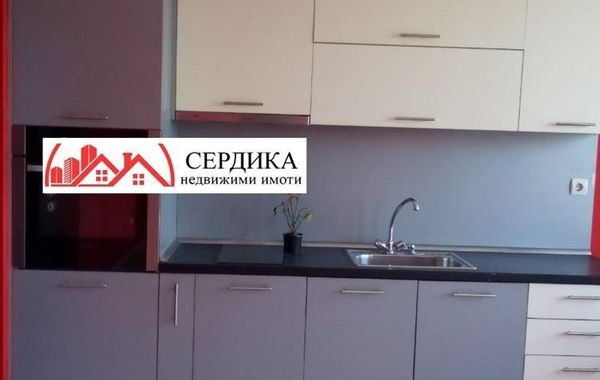 тристаен апартамент софия 7bt7189f