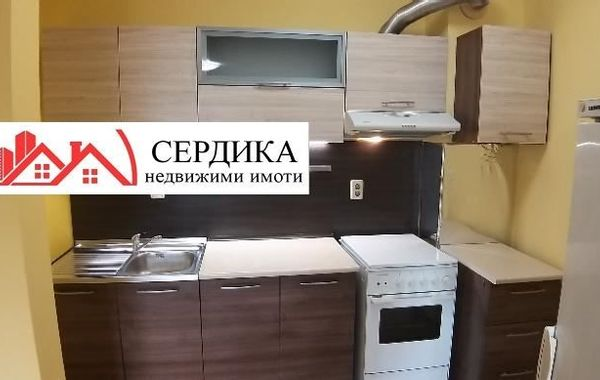 тристаен апартамент софия 7f88ahv5