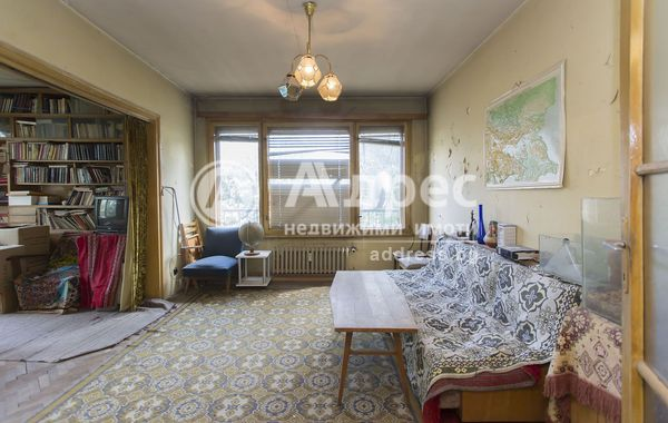 тристаен апартамент софия 7ln976ya
