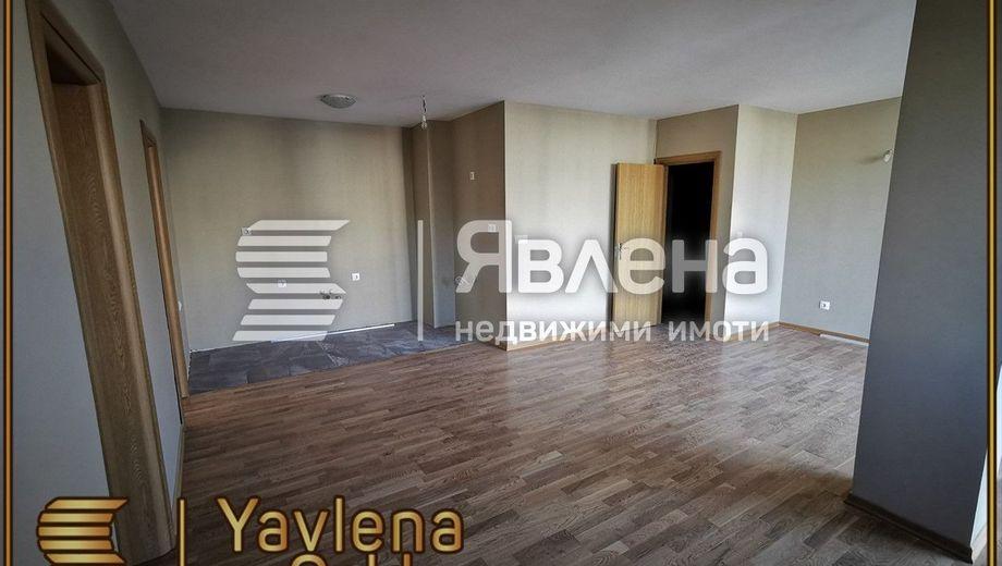 тристаен апартамент софия 7ltplx4r