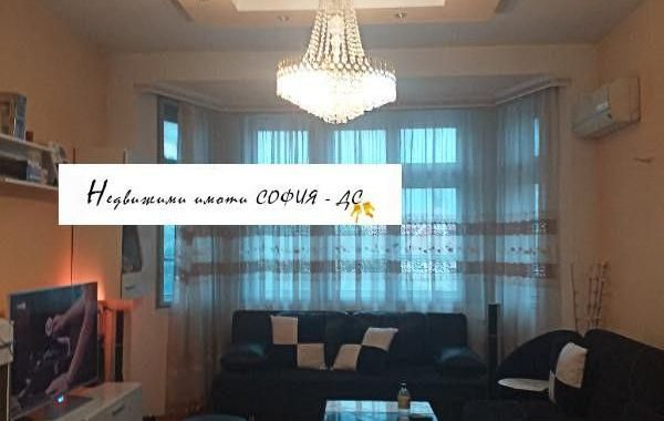 тристаен апартамент софия 7mjjbps7