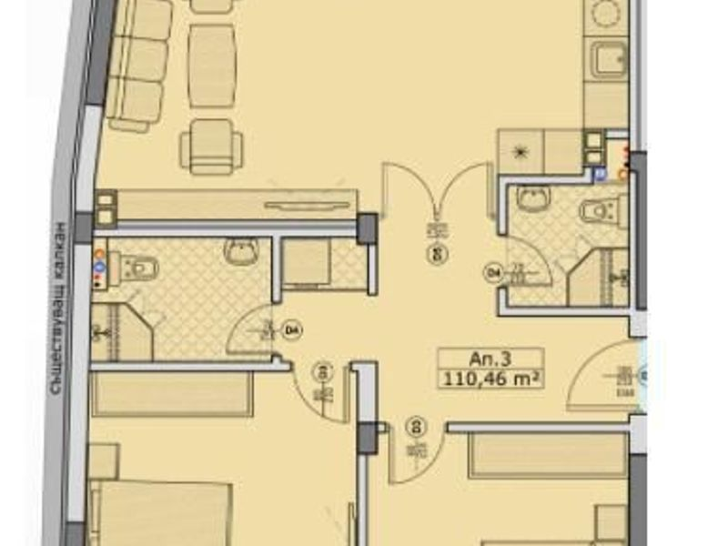 тристаен апартамент софия 7rlua4mx