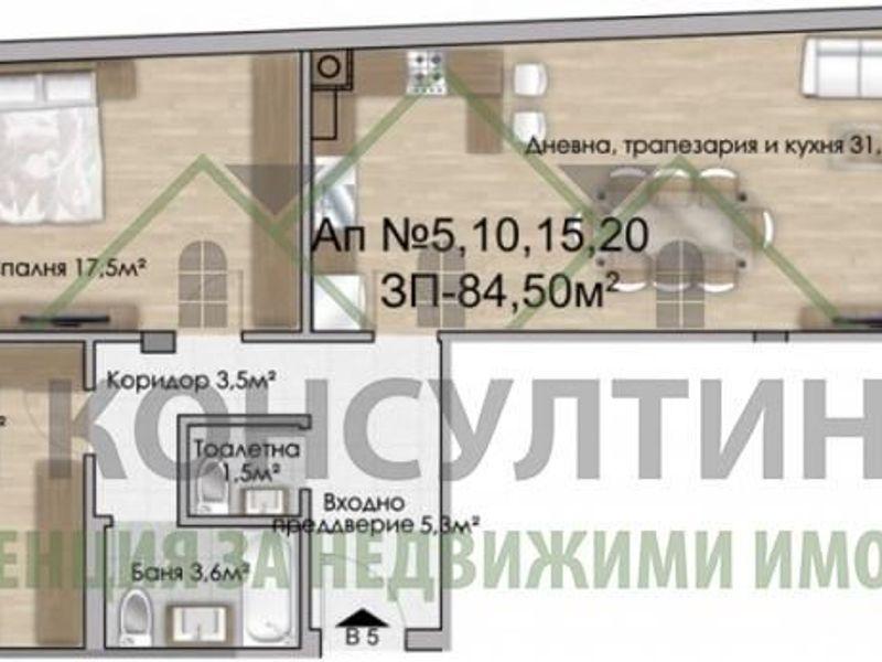 тристаен апартамент софия 7svu57jk