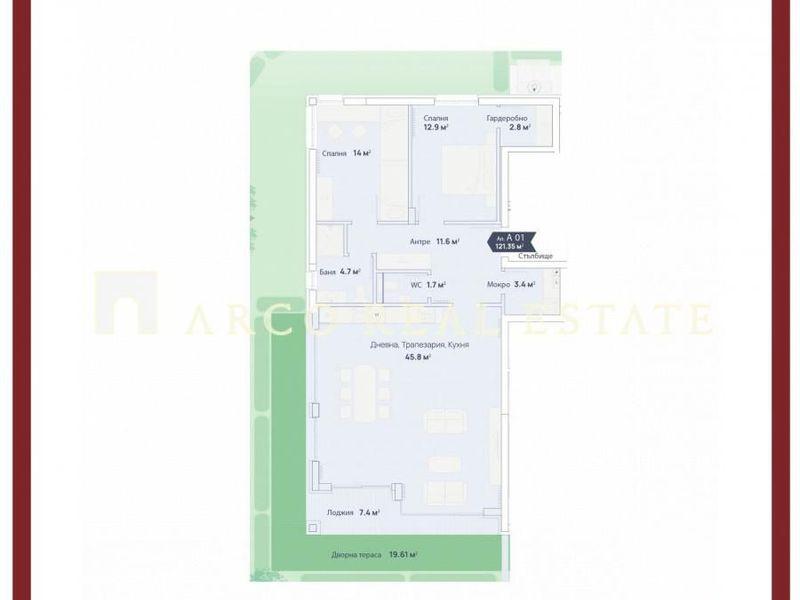 тристаен апартамент софия 7tyeh8m9