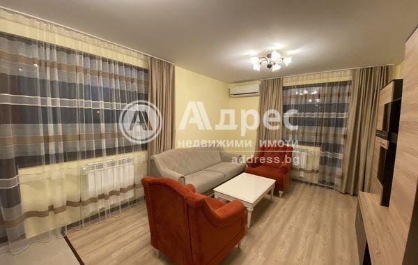 тристаен апартамент софия 7u1abtjs