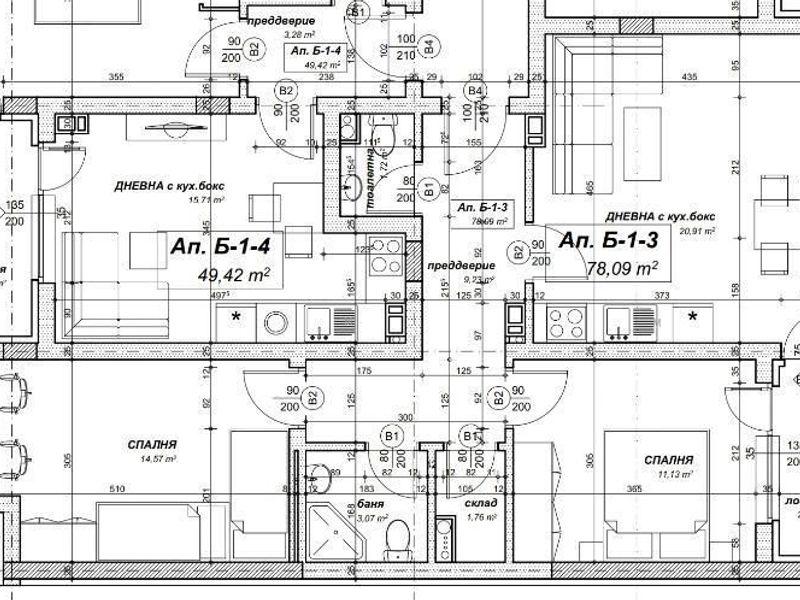 тристаен апартамент софия 7vb262wt