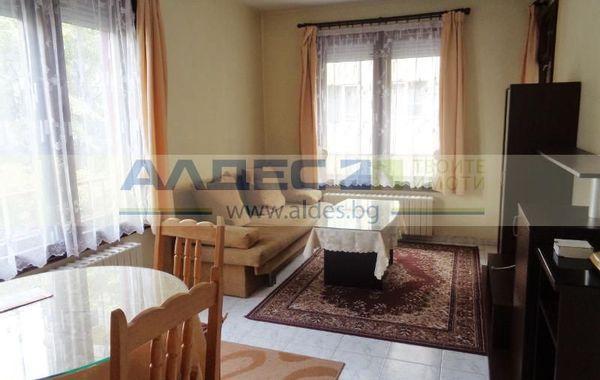тристаен апартамент софия 7ve8nxdq