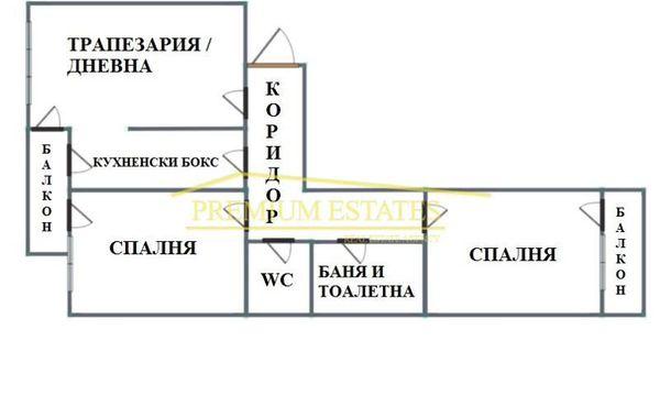 тристаен апартамент софия 85clq62m